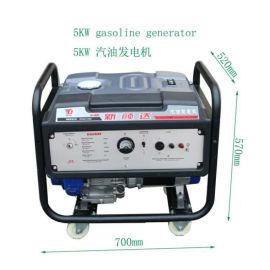 厂家供应5KW汽油发电机新颜达YD6600E