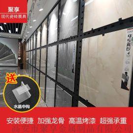 冲孔直板洞洞板无缝挂砖展示架石材陶瓷样品瓷砖展架