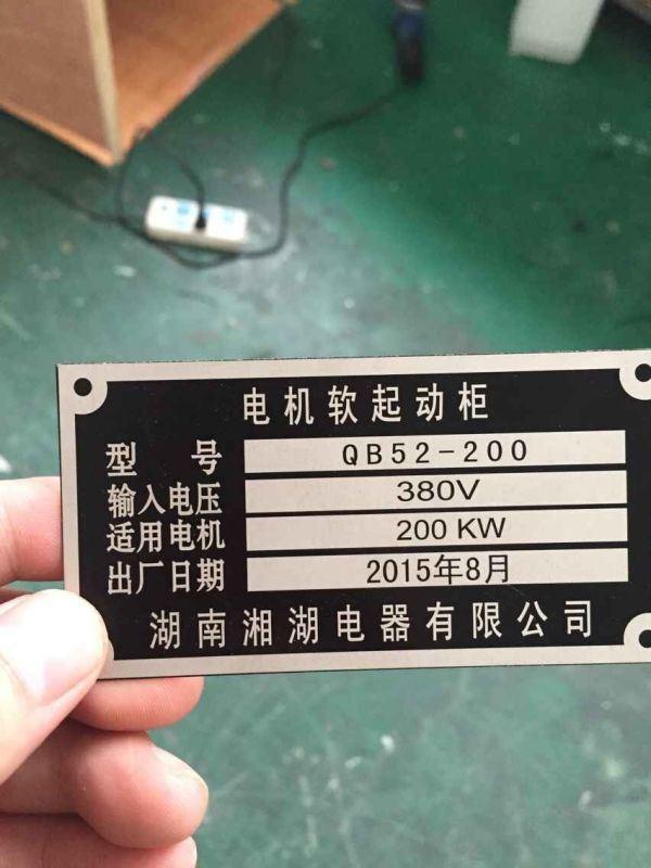 湘湖牌PA-1315-LP配电隔离器组图