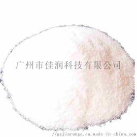 除油粉表面活性剂去污剂渗透剂助洗剂
