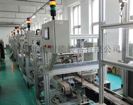 装配线/组装线/生产装配线