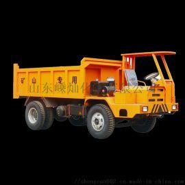 矿山专用四不像车 拉渣土矿石用自卸翻斗车