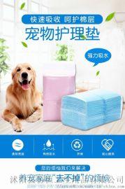 寵物尿片狗狗尿片除臭一次性狗狗尿墊寵物隔尿墊寵物墊