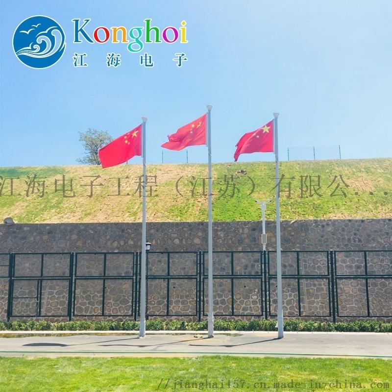 寧夏銀川廠家直銷江海升旗系統垂直升旗