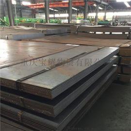 高硬度鋼板-nm500耐磨板