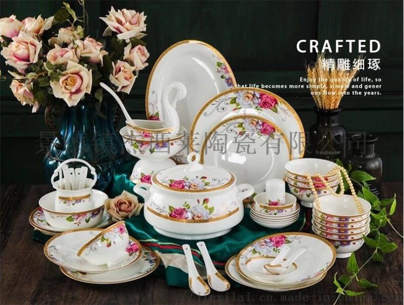 景德鎮陶瓷北歐食具碗碟套裝禮品食具辦公陶瓷杯