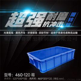 塑料零件盒,塑料胶箱