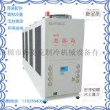 海菱HL-12BS工業冷風機
