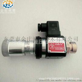 电子配件压力继电器JCS-02N压力控制