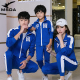 中國隊初中生校服套裝運動會班服男女情侶寬鬆兩件套