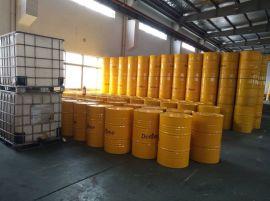 苏州工业润滑油低温液压油超低温抗磨液压油