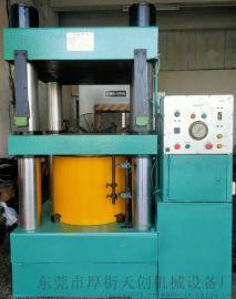 500吨下缸四柱二手油压机液压机五金模具冲挤压成型