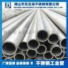 304不鏽鋼水管,不鏽鋼工業焊管