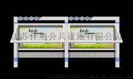 安徽宣城厂家直销校园宣传栏社区宣传栏