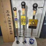 西安哪余有賣人體靜電釋放器135,72886989