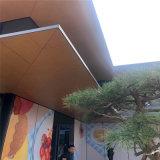 花纹铝蜂窝板吊顶 斜角线金属铝蜂窝板规格