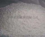 钢包用快速补炉料-维修速度快成本低-强度抗好抗侵蚀