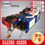 全自动数控38单头弯管机2A-1S 自动弯管机