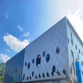 山状造型铝单板 穿孔不规则异型铝单板功能