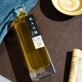 酒瓶酒瓶礼盒包装    瓶私人定制玻璃创意家用带盖