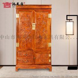 鸿天唐红木家具刺猬紫檀衣柜
