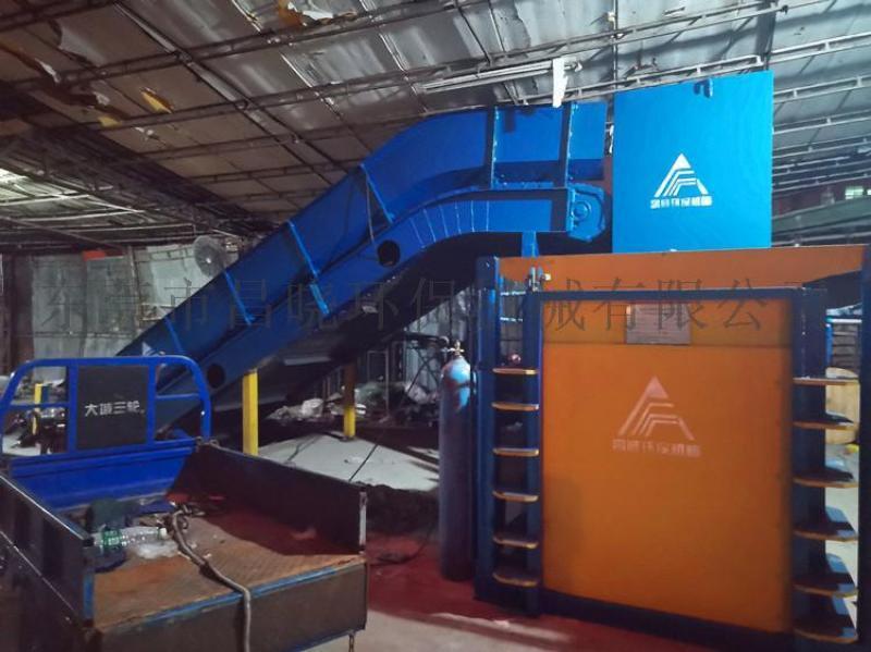 半自动卧式液压废纸打包机厂家供应