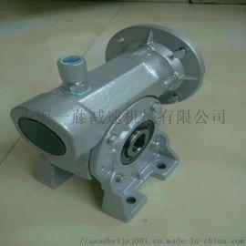 一藤品牌蜗轮蜗杆减速器WJ40/X蜗轮减速机