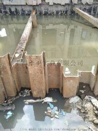 上海渗水堵漏