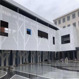 河南冲孔铝单板外墙造型 驻马店门头造型穿孔铝单板
