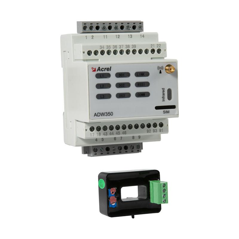 ADW350WD-4G/K基站智慧用电直流无线表
