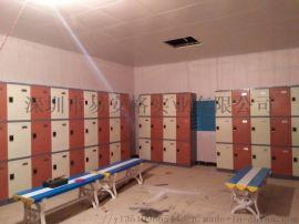 温泉储物柜浴室 衣柜员工 衣柜