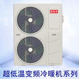 商用空气能热泵热水机组发廊宿舍宾馆会所工程