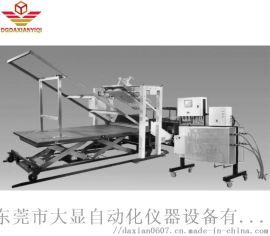屋顶材料火反应性 屋面建筑材料火反应燃烧试验机