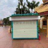 售賣亭 景區時尚簡約實用商品食品售賣亭
