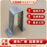 湘潭阳光板几字型支架 几字型支架售后有保障