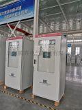 全数字励磁柜 KGL同步电机励磁柜无滑差