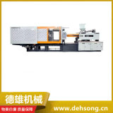 海雄 HXM530-G吨 果筐/塑料筐注塑成型设备