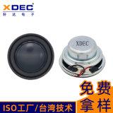 轩达喇叭36*18.6Hmm 8Ω3W扬声器