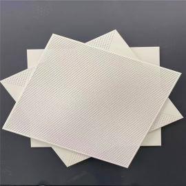粉末白色穿孔铝扣板优点 吸音金属铝扣板功用优势