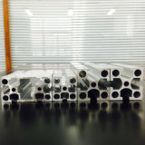 佛山铝型材防护罩 定制生产厂家兴发铝业