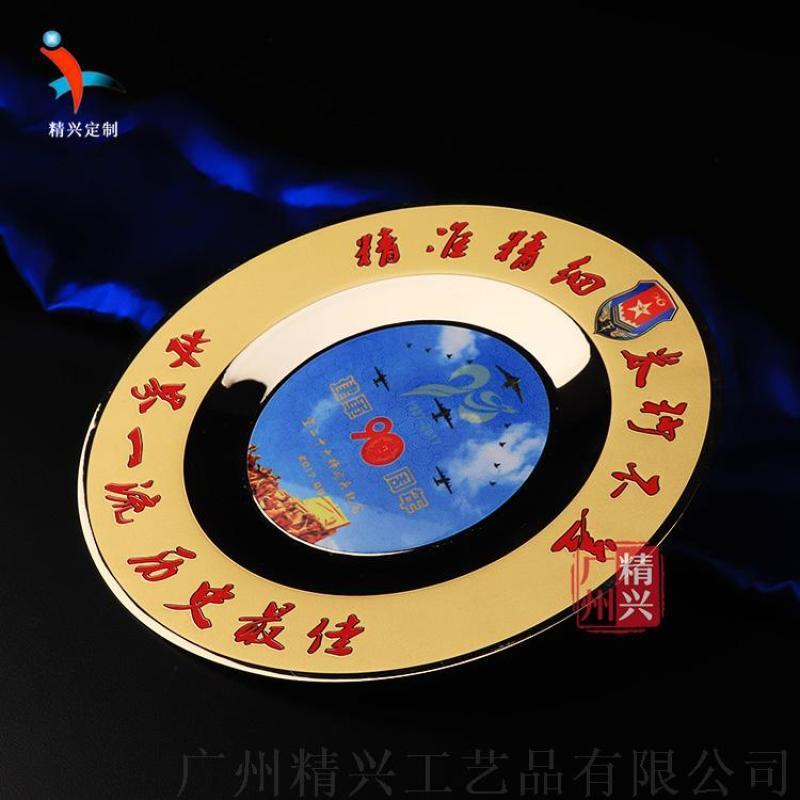 铜质奖牌办公摆件纪念盘 纪念金属铜盘订制 广州铜盘