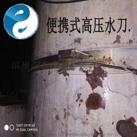 山东滨州便携式高压水刀切割机生产商