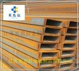 槽钢一条龙服务Q355DQ355C江浙沪一支起售