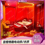 工厂直销情趣电动床双人合欢床多功能宾馆圆床厂家