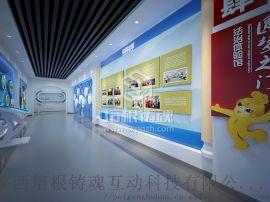 數位化多媒體展廳,聲光電主題教育展館