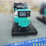 康明斯20KW柴油发电机组4BT3.9-G1