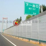 蚌埠小区工厂降噪声屏障生产厂家欢迎来厂考察