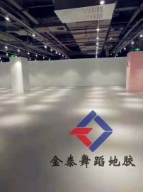 供应赤峰舞蹈房塑胶地板