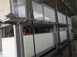 直冷式块冰机大型制冰机的优势详解