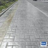 水泥压花路面 彩色水泥压花路面 水泥压花路面施工